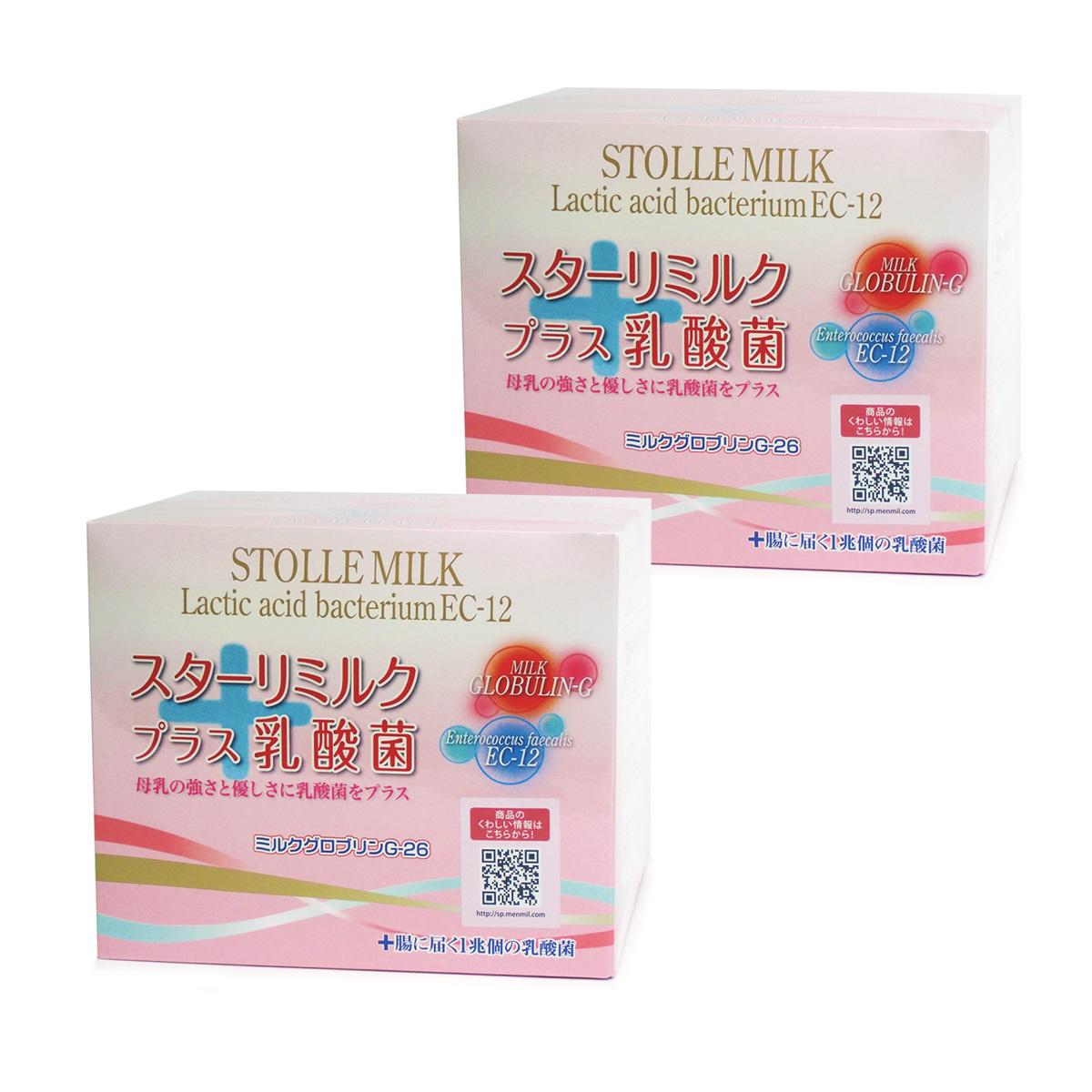 【送料無料】スターリミルク プラス 乳酸菌(20g×30袋) お得な2箱まとめ買い, First Pure:afa16afb --- thomas-cortesi.com