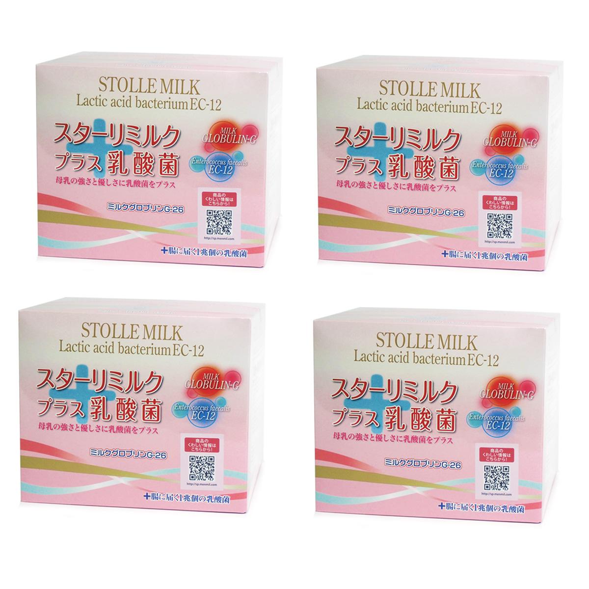 【送料無料】スターリミルク プラス 乳酸菌(20g×30袋) お得な4箱まとめ買い
