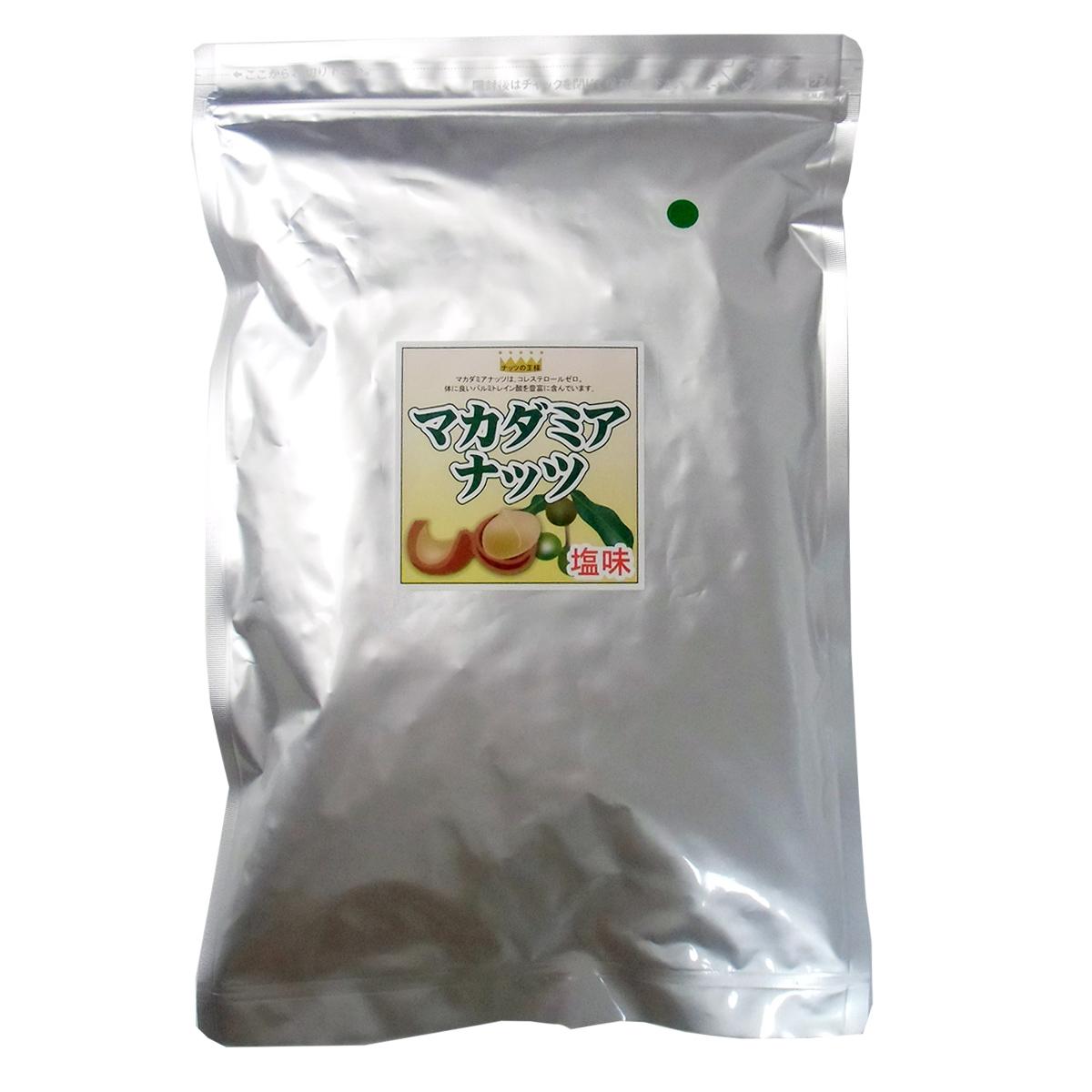 マカダミアナッツ 大粒(ホール) ロースト 塩味 500g【メール便】