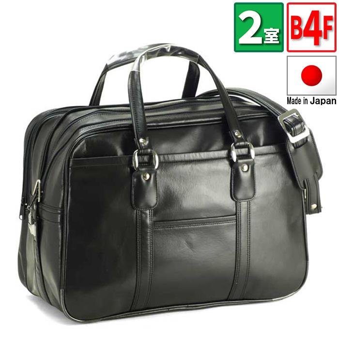 日本製 ボストンバッグ メンズ B4 2ルーム 2室式 45cm #10019