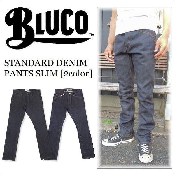 BLUCO WORK GARMENT/ブルコ STANDARD DENIM PANTS SLIM/スリムデニムパンツ OL-029 ・2color