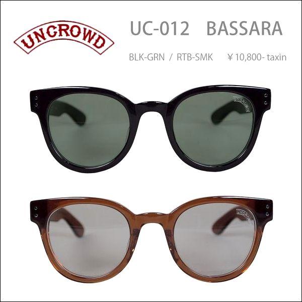UNCROWD/アンクラウド BASSARA/サングラス・バイカーシェード UC-012 ・2color