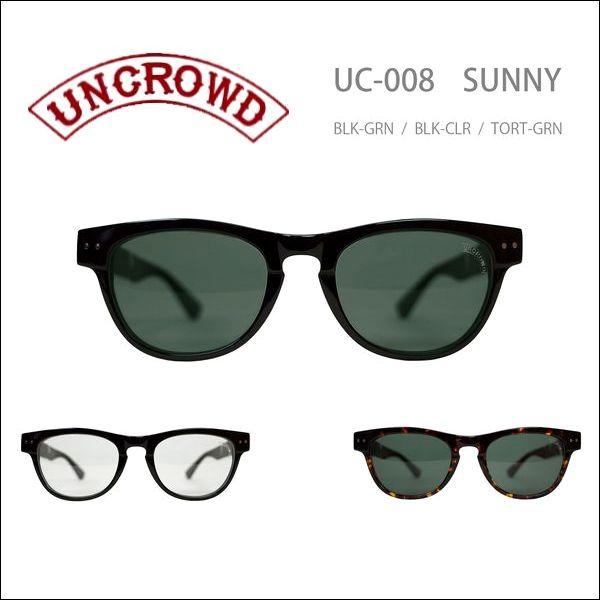 UNCROWD/アンクラウド SUNNY/サングラス・シェード【3color】