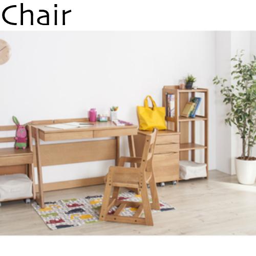 学習机 いす キッズ 子供 天然木 高さ調節 座面下収納