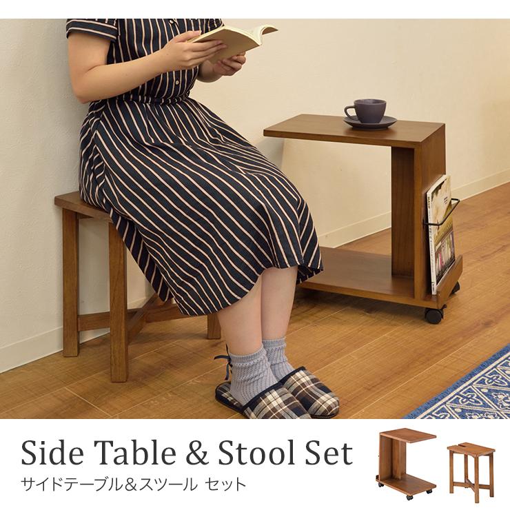 サイドテーブル サイドテーブルとスツール キャスター付き 木製