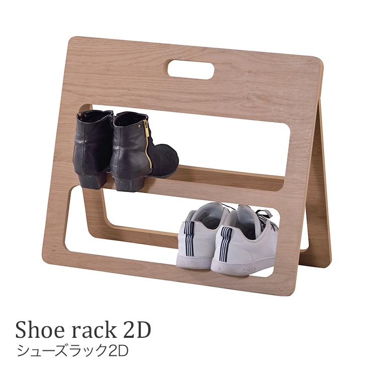 折りたためるスリムなシューズラック セール特価 靴の一時置きにちょうどいいサイズです コンパクトにしまえて 便利です 卓出 子供の靴のお片付けにも スリム シューズラック2段 下駄箱 省スペース 折りたたみ