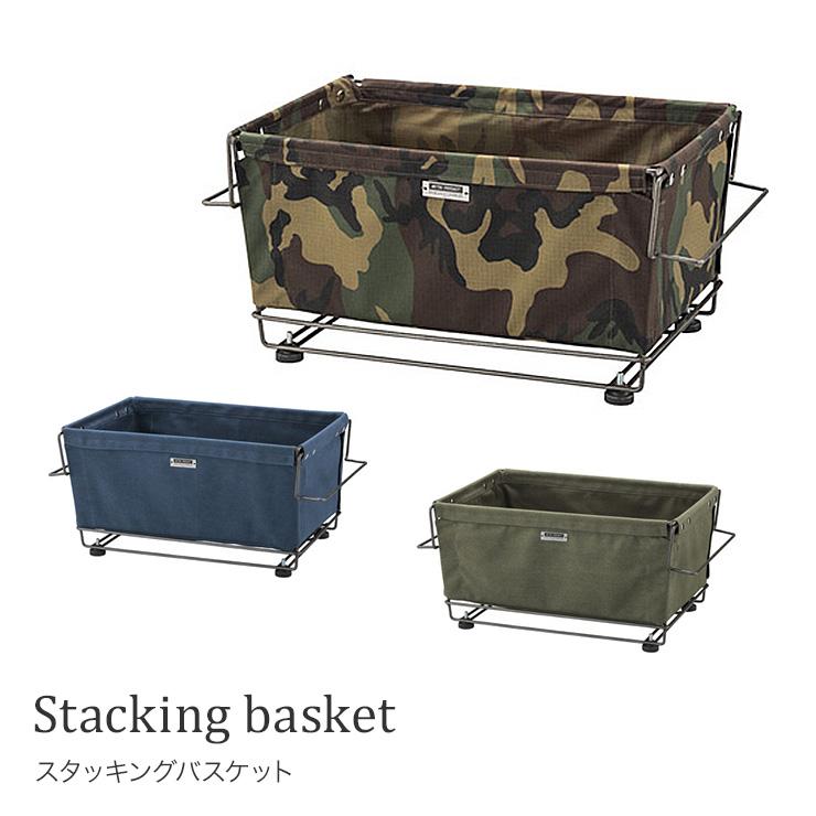 バスケット レジャー スタッキング スリム アウトドア インテリア 折りたたみ 持ち運び 軽量インテリア雑貨 ガーデン