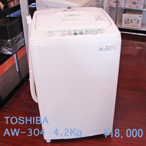 东芝全自动洗衣机4.2kg 2010年制造/AW-304
