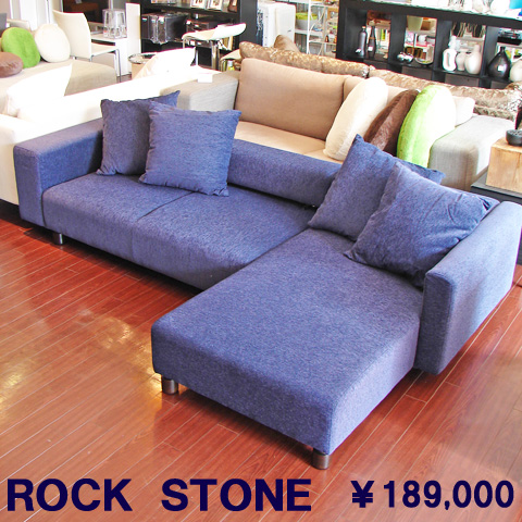 ★モデルルーム展示品★【ROCK STONE】ロックストーン横幅2560mm L型ソファソファベッド/ダークブルー