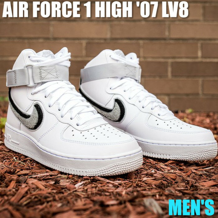 brand new 165d7 0ff37 Nike Air Force 1 High LV8 Varsity Nike air force 1 high LV8 ヴァーシティ 806,403-105  mens sneakers running shoes