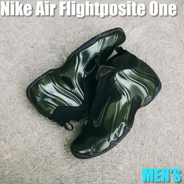 Nike Air Flightposite QS ナイキ エア フライトポジット QS AO9378-300 メンズ スニーカー ランニングシューズ