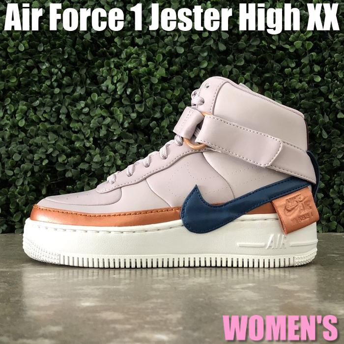 new arrival 4aa36 eddc8 Nike Air Force 1 Jester High XX Nike air force Jester high XX AR0625-500  women gap Dis sneakers running shoes