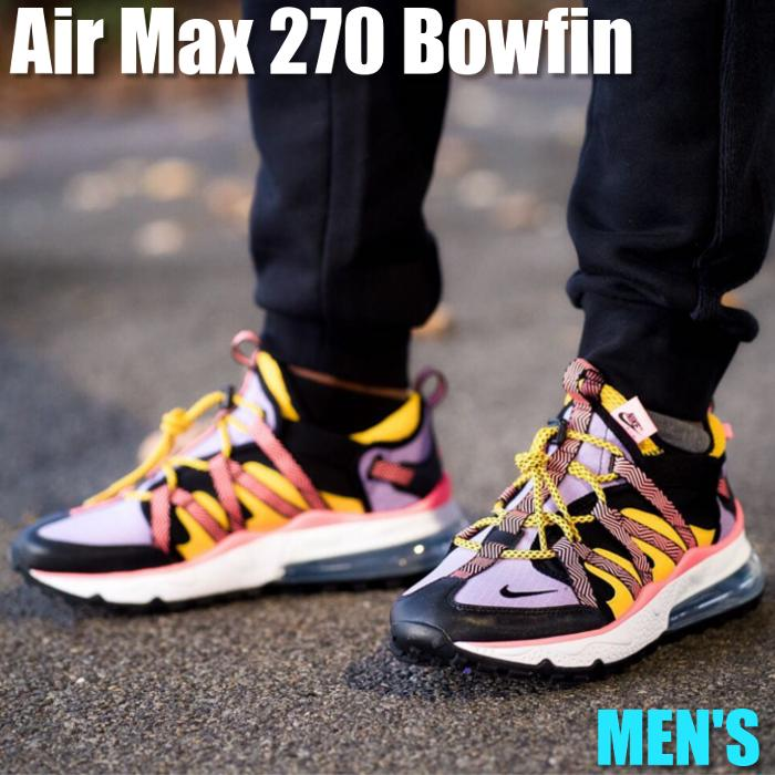 promo code fdfb4 6bdad Nike Air Max 270 Bowfin Kie Ney AMAX 270 bow tie fin AJ7200-004 men  sneakers running shoes