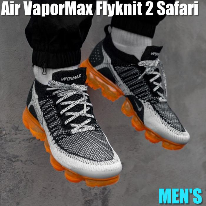 ca011f9271d2b6 frenz2  Nike Air VaporMax Flyknit 2 Safari Nike air vapor max fried ...
