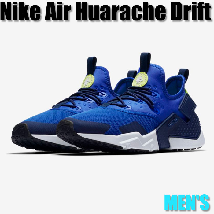 detailed look b30a0 0d033 Nike Air Huarache Drift ナイキエアハラチドリフト AH7334-404 men sneakers running shoes
