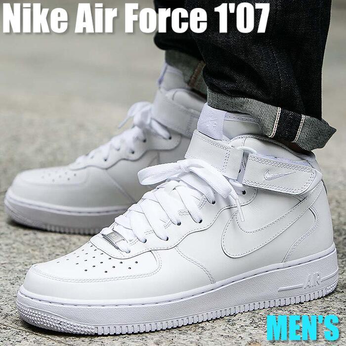 Nike Air Force 1 07 ナイキ エア フォース 1 07 315122-111 メンズ スニーカー ランニングシューズ 04EB-312907106699