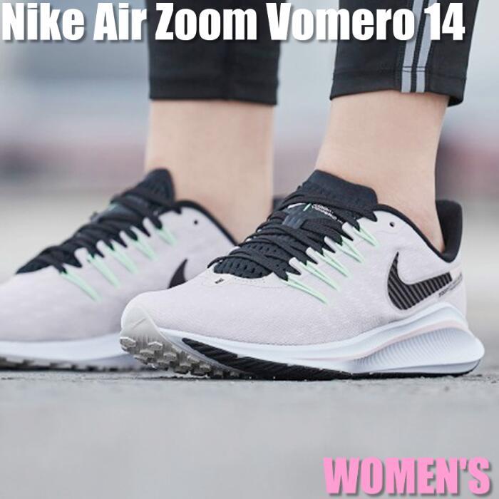 【割引クーポン配布中!!】Nike Air Zoom Vomero 14 ナイキ エア ズーム ボメロ 14 AH7858-002 ウィメンズ レディース スニーカー ランニングシューズ 04EB-312377867851