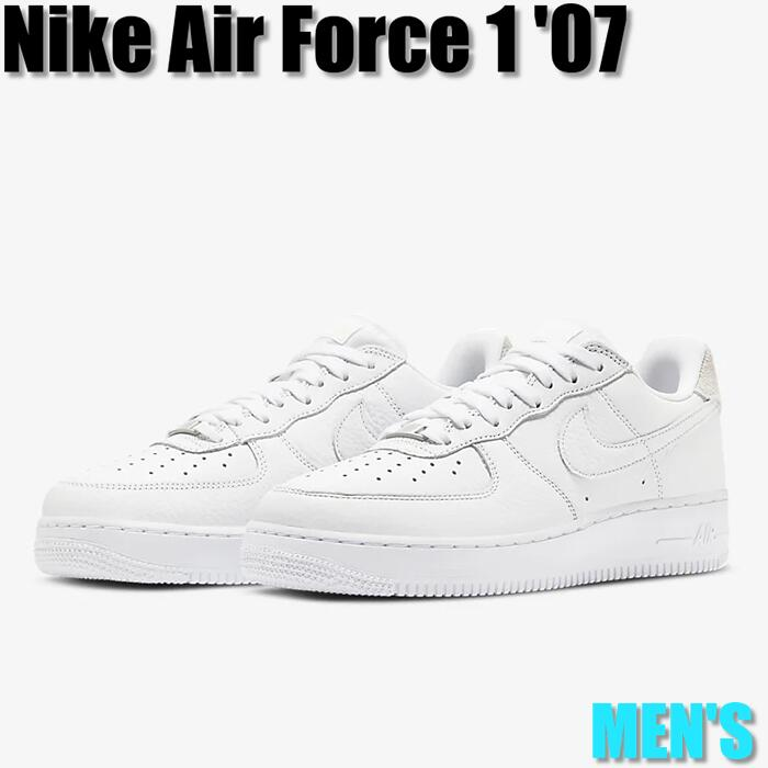【割引クーポン配布中!!】Nike Air Force 1 '07 ナイキ エア フォース 1 '07 CN2873-101 メンズ スニーカー ランニングシューズ M03EN-CN2873-101