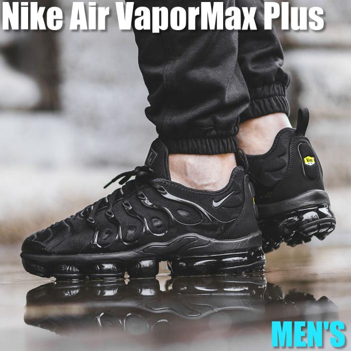 1e06576fd5500 frenz2  Nike Air VaporMax Plus Triple Black Nike vapor max vapor max ...