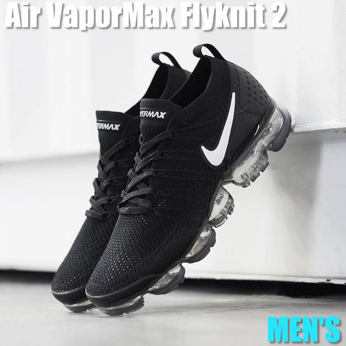 e3c6c2752d0 frenz2  Nike Air VaporMax Flyknit 2 Nike air vapor max fried food ...