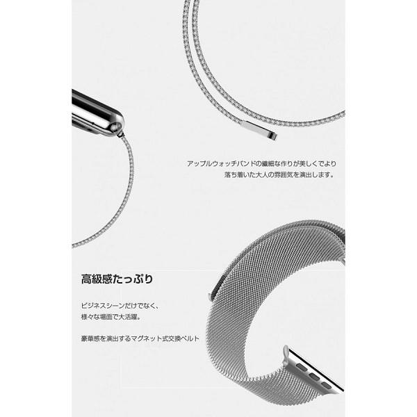 【DM便】apple watch series3 apple watch series2 1 アップルウォッチ バンド Apple ベルト マグネット ミラネーゼループ ステンレス 留め金製 メッシュ
