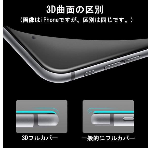 【DM便】apple watch 1 2 3共通 3D曲面フルカバー強化ガラスフィルム 38mm 42mm アップルウォッチ 保護フィルム 9H硬度 ラウンドエッジ加工 Apple watch   3/2/1 アップル ウォッチ