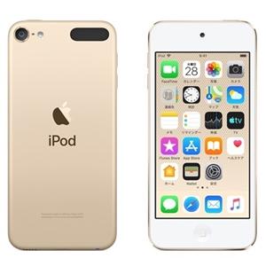 【新品 送料無料(沖縄・離島除く) 代引・日時指定不可】APPLE iPod touch 256GB2019 MVJ92J/A ゴールド