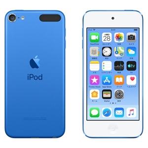 【新品 送料無料(沖縄・離島除く) 代引・日時指定不可】APPLE iPod touch 256GB2019 MVJC2J/A ブルー
