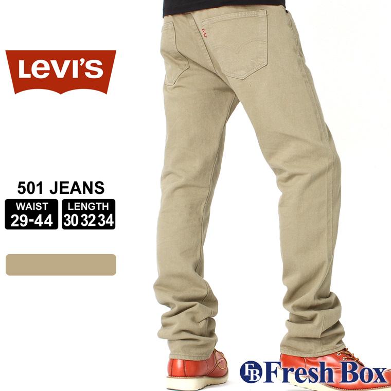 リーバイス 501 ボタンフライ ストレート 大きいサイズ USAモデル ブランド Levi's Levis ジーンズ デニム ジーパン Levis501 Levi's501 アメカジ カジュアル