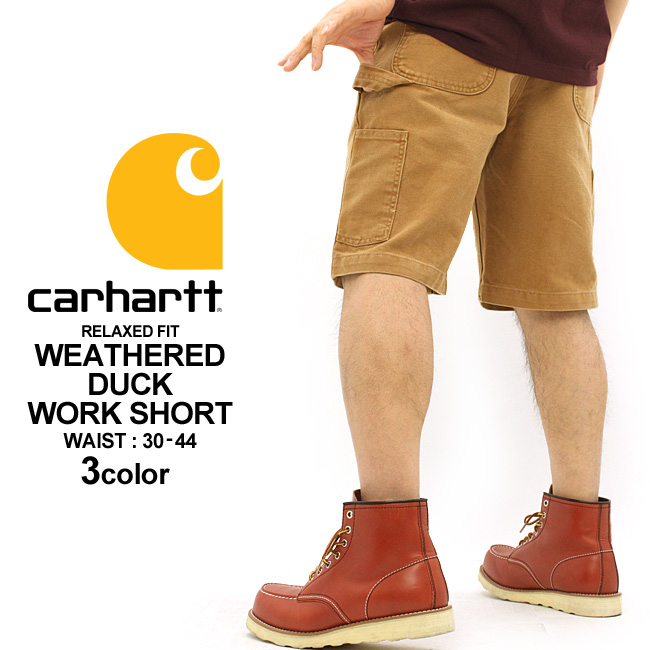 ba9009bd64 Car heart Carhartt car heart half underwear men's big size [car heart  carhartt car heart