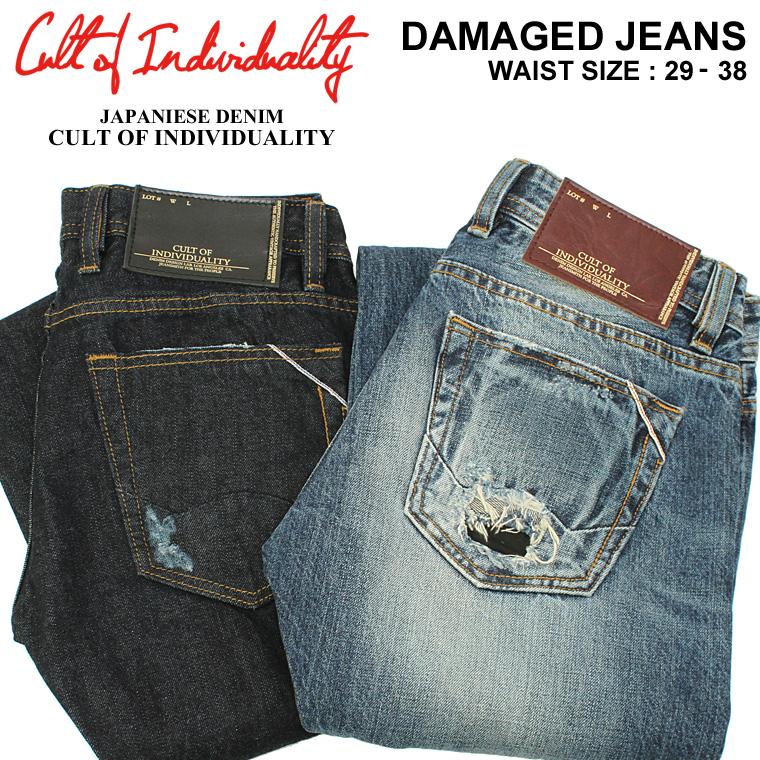 カルトオブインディビデュアリティ デニムパンツ ダメージ加工 メンズ 634 63C|USAモデル Cult of individuality|ジーンズ デニム ジーパン ファッション おしゃれ (clearance)