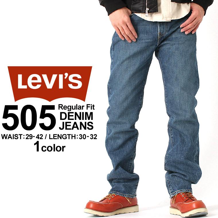 【最大2,000円OFFクーポン配布中】リーバイス Levi's Levis リーバイス 505 ジーンズ メンズ リーバイス [Levi's Levis リーバイス 505 ジーンズ メンズ ストレート 大きいサイズ メンズ levis505 ホワイトオーク コーンデニム Made in USA] (USAモデル)
