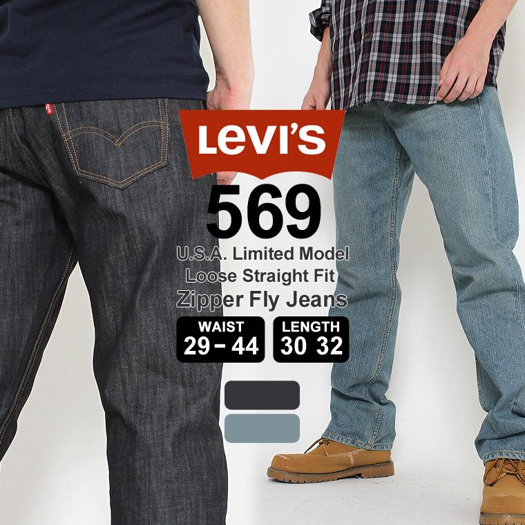 ee31a6d7 Levis Levi's Levis Levis 569 LOOSE STRAIGHT JEANS [Levi's569 Levis569 where  a Levi's