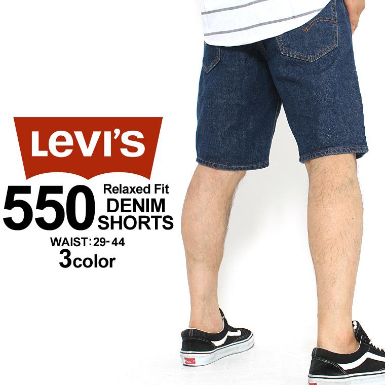 a6e582ef Levis Levi's Levis Levis 550 Levis half underwear denim [levis half  underwear levis half underwear ...