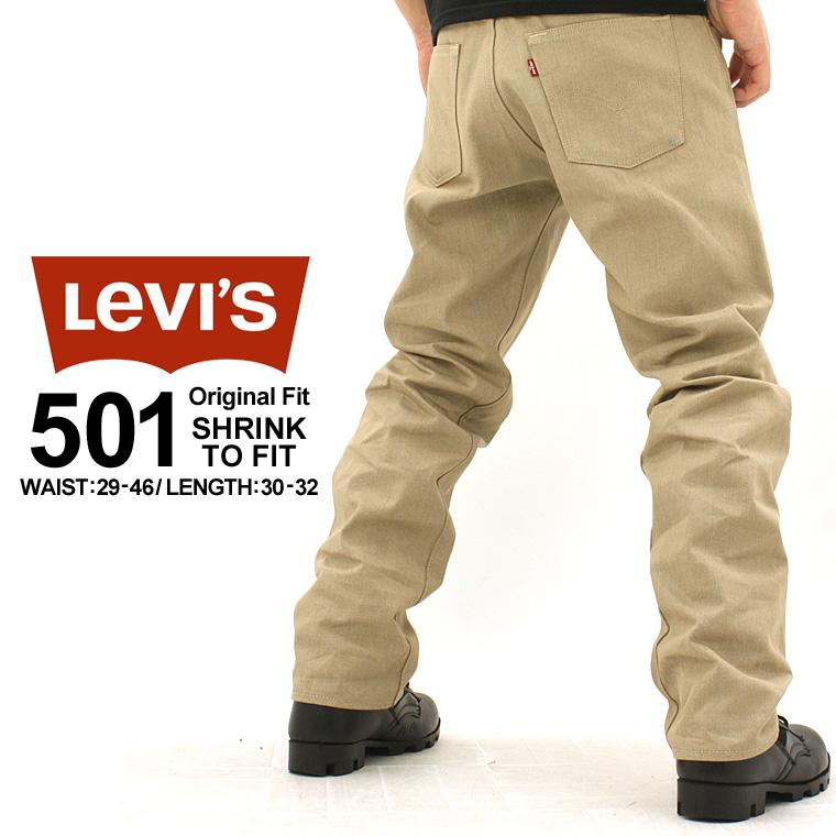 29433a1f Levi's Levis Levis 501 shrink-to-fit Levis 501 levi's 501 levis 501 jeans