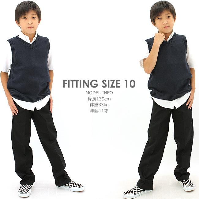 Boys Work Clothes
