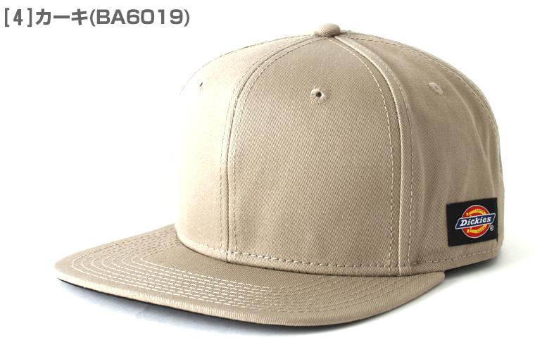 -DICKIES Dickies Cap Hat! (dickies ba6017 6020 6021 8363)