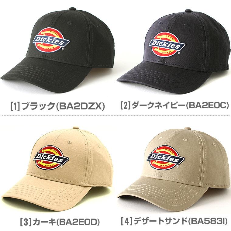 608b9033c83e98 ... Dickies Dickies cap men brand American casual hat men cap black black (USA  model) ...