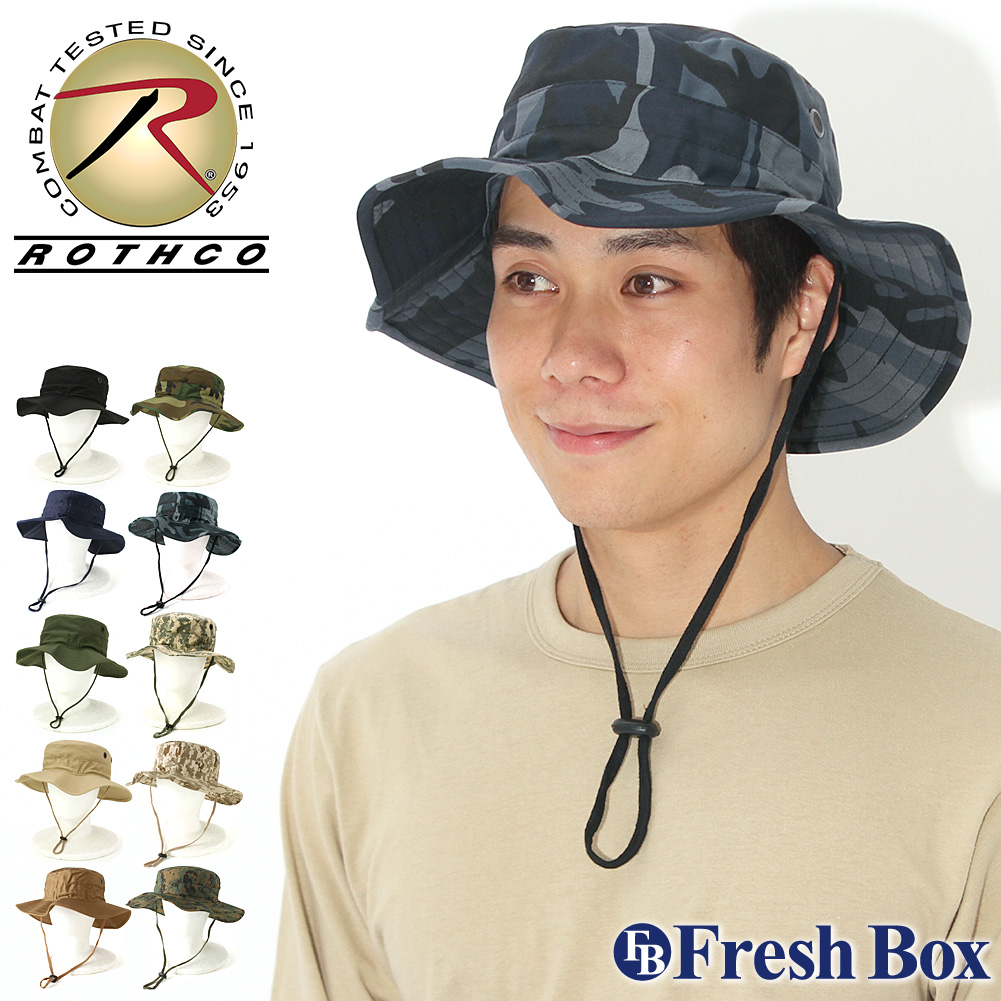 ROTHCO Rothko Boonie Hat mens! (adjustable boonie hat)  Rothko rothco  Boonie Hat jungle Hat Camo camouflage pattern with camouflage military  camouflage ... 9fcc0256b42b