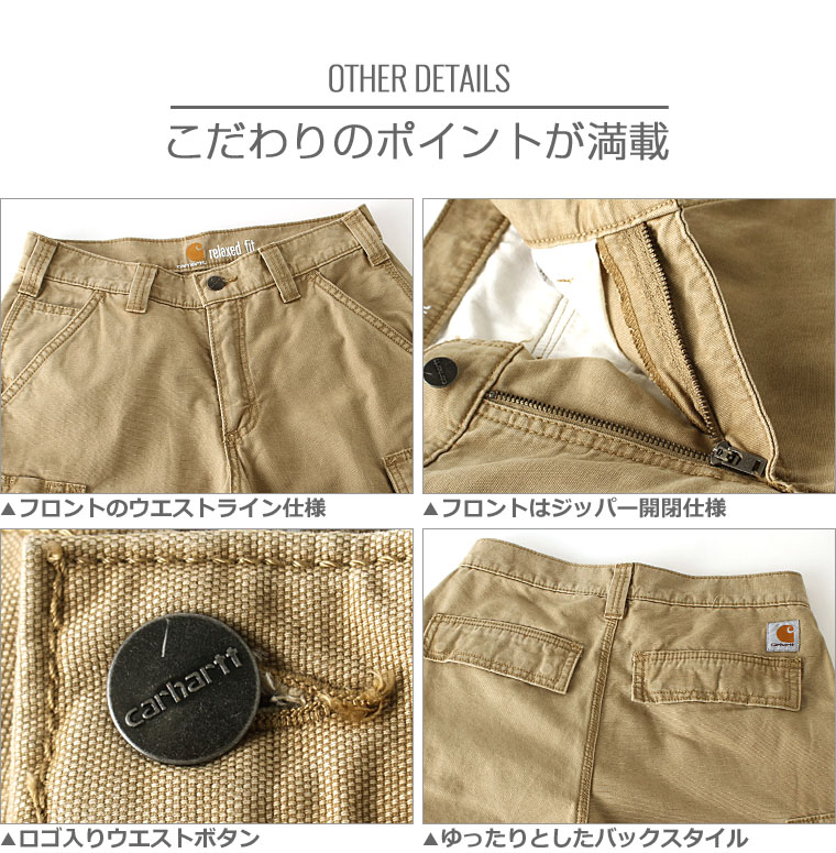 11ee2ed1cd ... and, from workwear brand carhartt (car heart) with the history more  than 120 years, cargo shorts are available. The half underwear ...