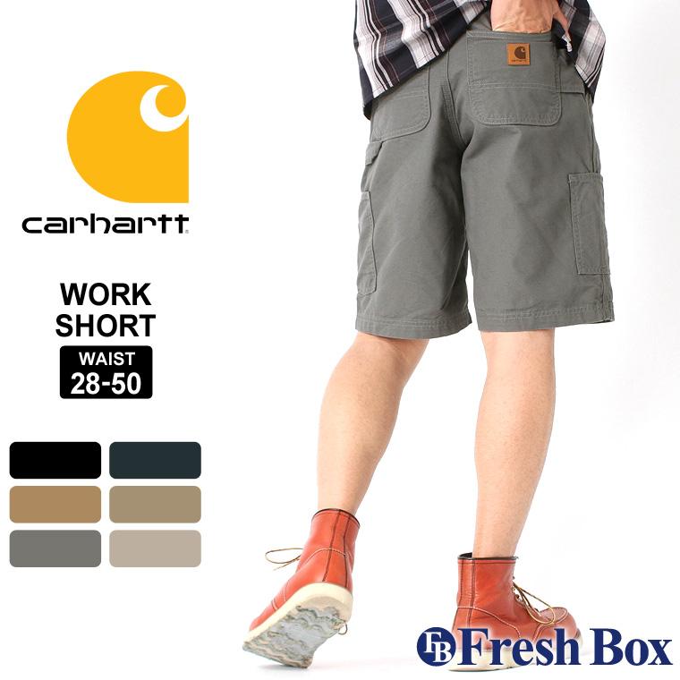 62948fa066 Car heart Carhartt car heart half underwear men's big size men [in a Carhartt  car