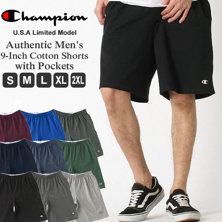 【男性】登山、アウトドアに!紫外線防止効果もあり、履き心地が良いショートパンツ・ハーフパンツ(メンズ)