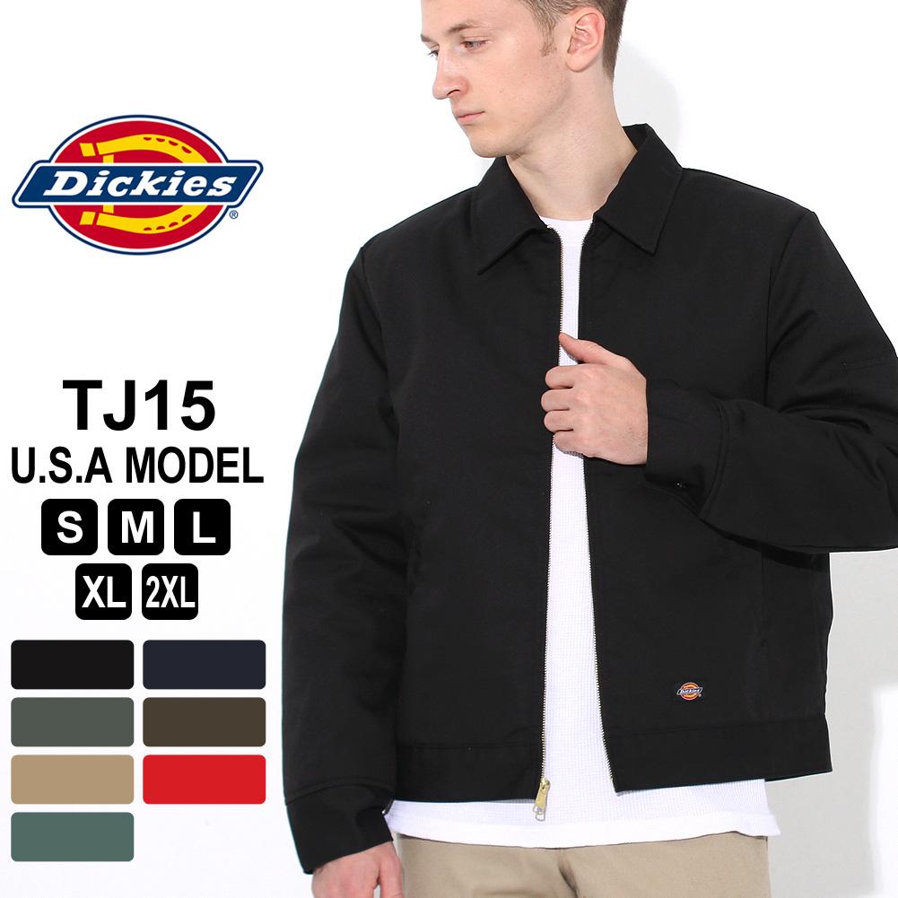 ディッキーズ ジャケット TJ15 メンズ キルティング ライニング|大きいサイズ USAモデル Dickies|ワークジャケット 防寒 アウター ブルゾン