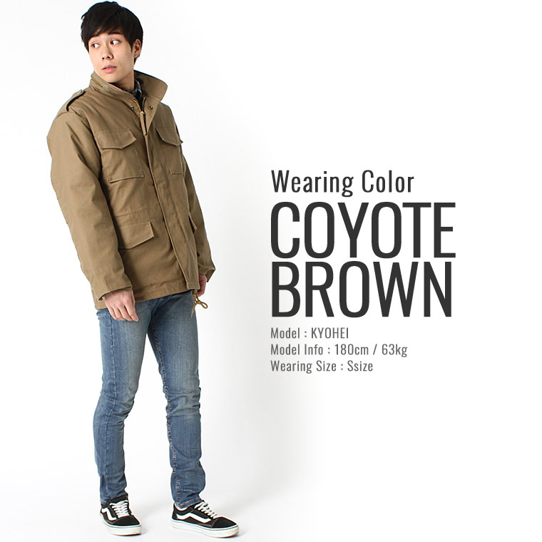 Rothco Coyote Brown M-65 Field Jacket with Removable Liner