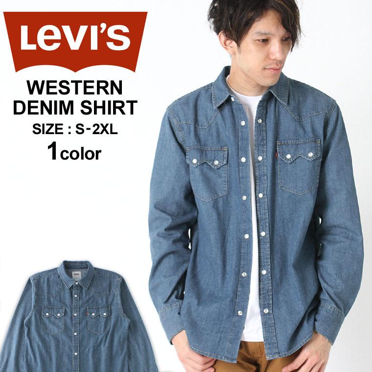【メンズ】秋に似合うデニムシャツ、一枚で決まるおすすめは?