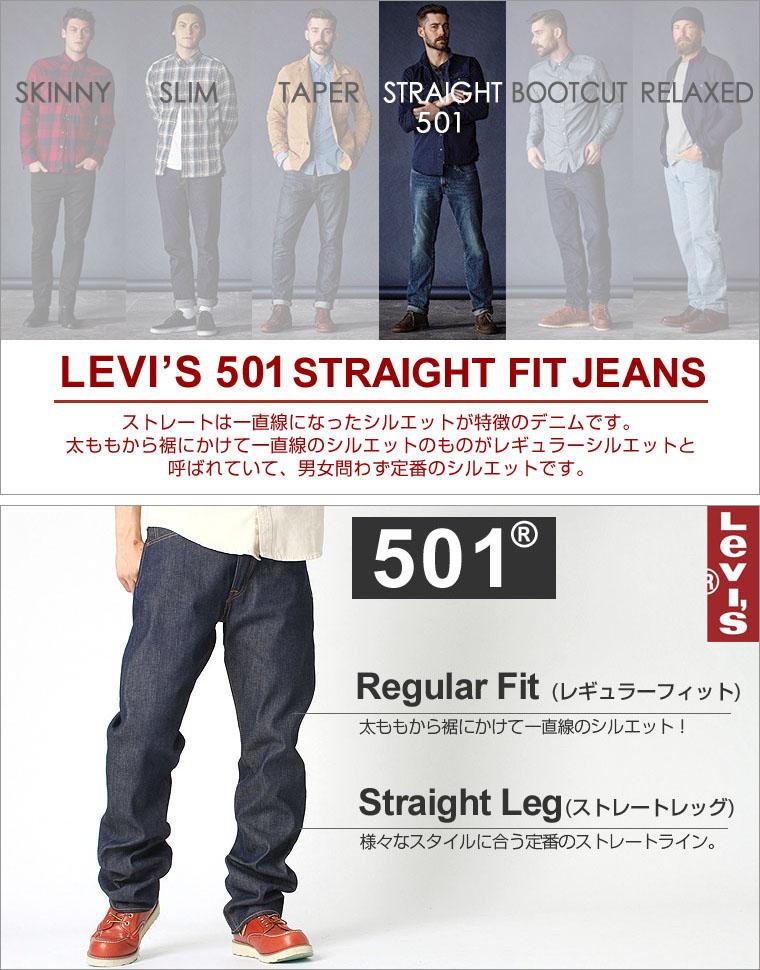 33a388c8 ... Levis Levi's Levis Levis 501 rigid jeans men's big size men Shrink-To-Fit  ...