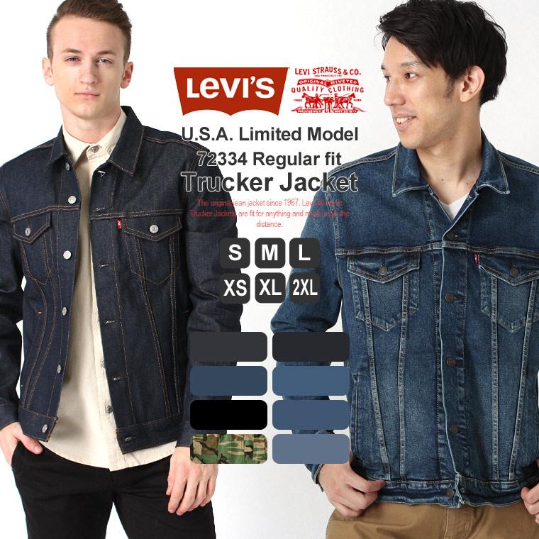リーバイス Gジャン メンズ 大きいサイズ 72334 USAモデル|ブランド Levi's Levis|ジージャン デニムジャケット アメカジ カジュアル 【W】