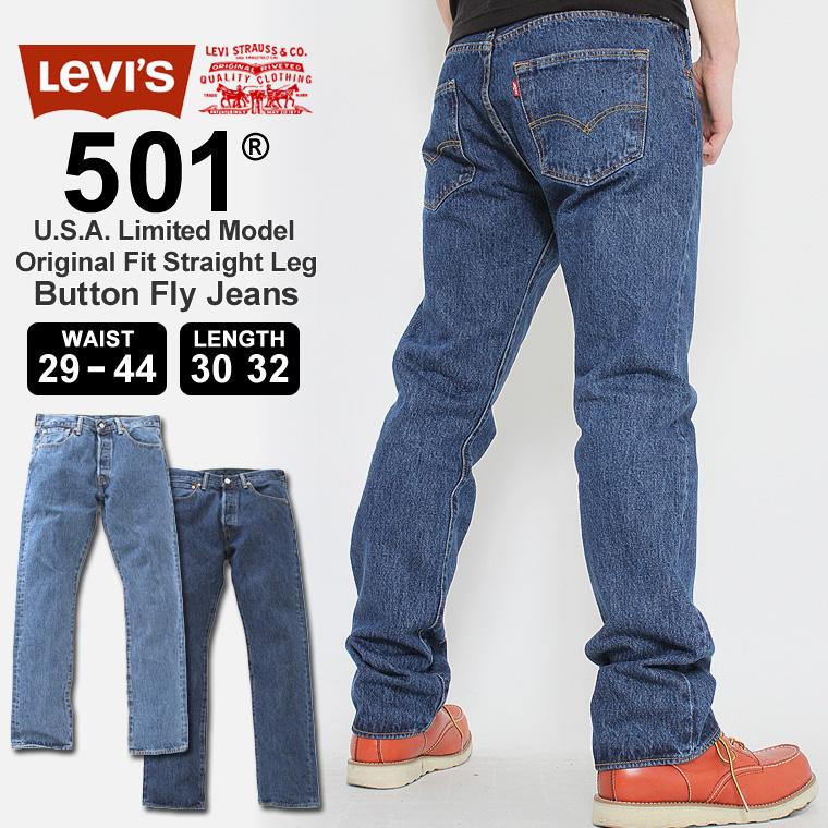 e8a0883978f492 freshbox: Levis Levi's Levis Levis 501 jeans Levis ORIGINAL FIT ...