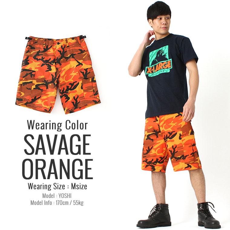 Big shorts mens size shorts Rothko ROTHCO  large shorts Camo shorts large  size men s shorts men s shorts cargo pants half Rothko ROTHCO rothco Camo   (USA ... c86f9b6c7e2