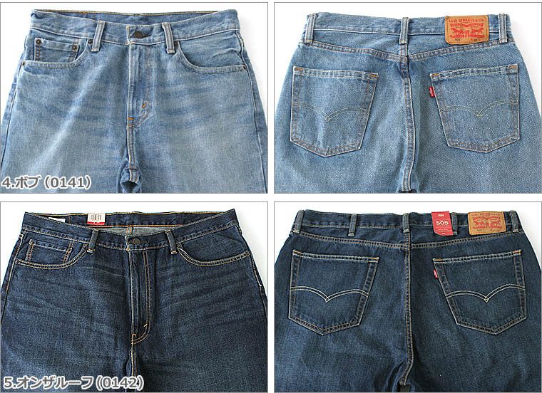 e4d04ae6 Levis (LEVI'S) is one of the famous jeans brands of the origin in the  United States. When it wears the labor that Levi Strauss is the United  States of the ...